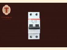 АВВ SH202-B 10 Авт. выключатель АВВ